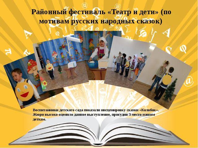 В акции можно поучаствовать разными способами: оставить книги в любой сельско...