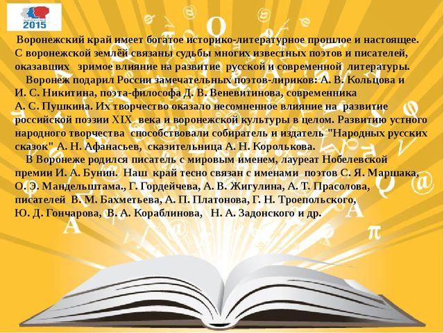 Год литературы в МКОУ Чесменская СОШ начался с торжественной линейки, где был...