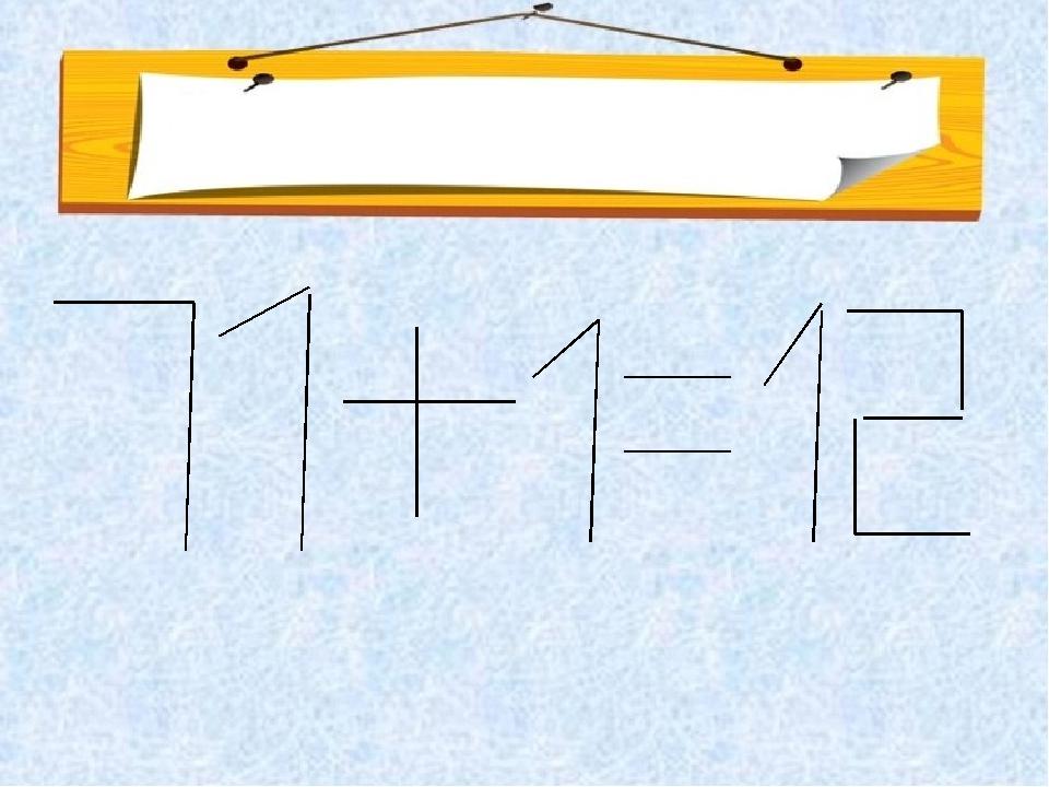 6 15 9 11 11 8 13 4 13