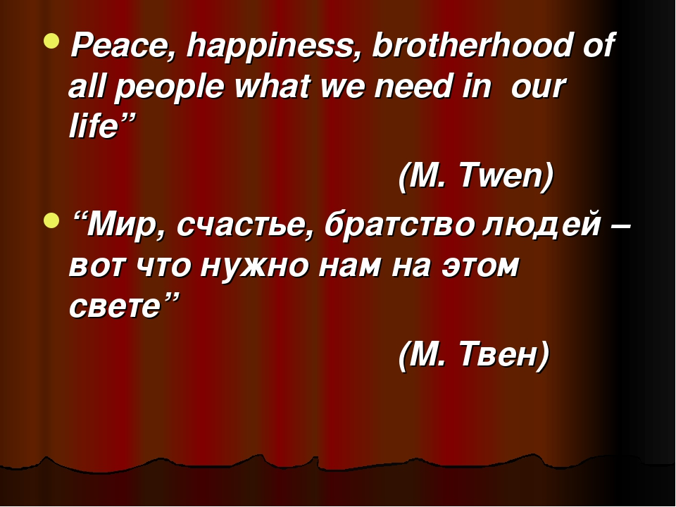 "Peace, happiness, brotherhood of all people what we need in our life"" (M. Tw..."