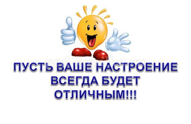 hello_html_m1ec067cf.jpg