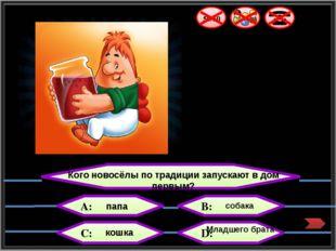 Ссылки на Интернет - источник http://s48.radikal.ru/i122/1003/46/edae1ba72d9