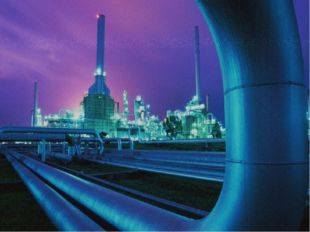 Исходным материал для возникновения нефти служили углеводороды, содержавшиеся