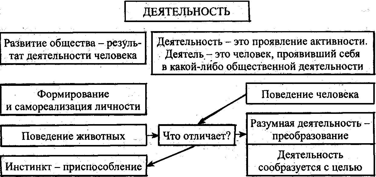 hello_html_5c51f48d.jpg