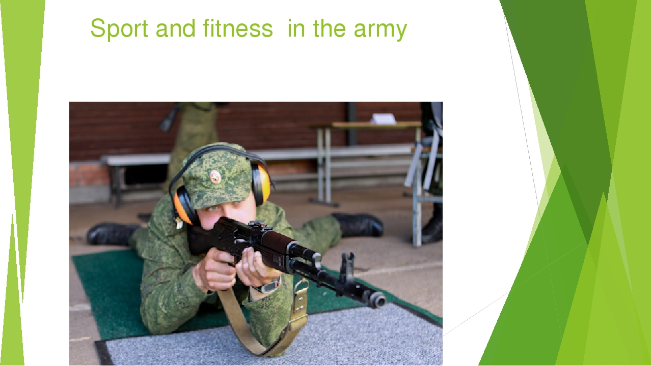 Sport and fitness in the army