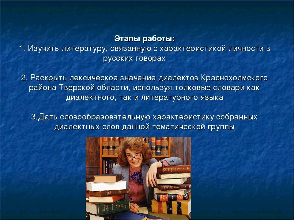 Литература связанная