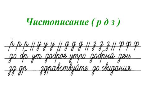 hello_html_db3f5c7.png