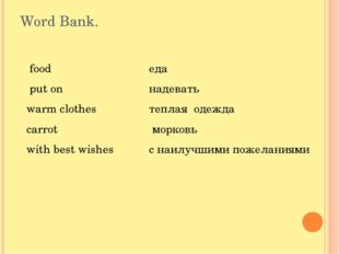 Word Bank. food put on warm clothes carrot with best wishes еда надевать тепл