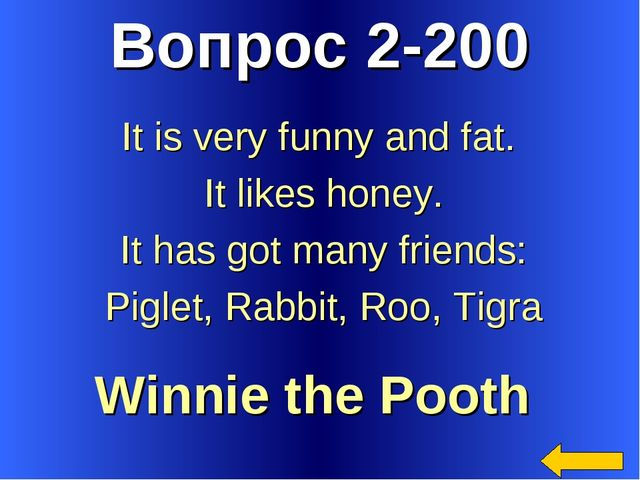 Вопрос 2-200 Winnie the Pooth It is very funny and fat. It likes honey. It ha...