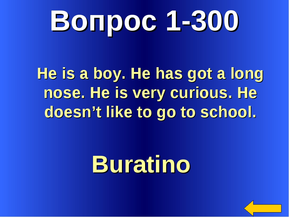 Вопрос 1-300 Buratino He is a boy. He has got a long nose. He is very curious...