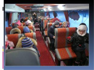 Правила поведения в автобусе