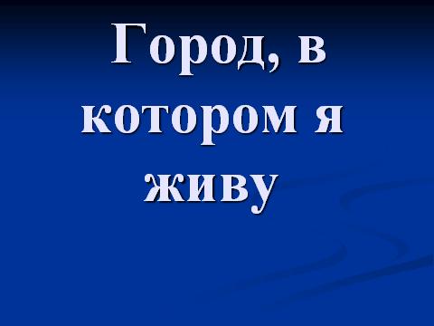 hello_html_61b0022c.png