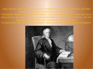 Isaac Newton made a lot of discoveries in mathematics, physics, astronomy and