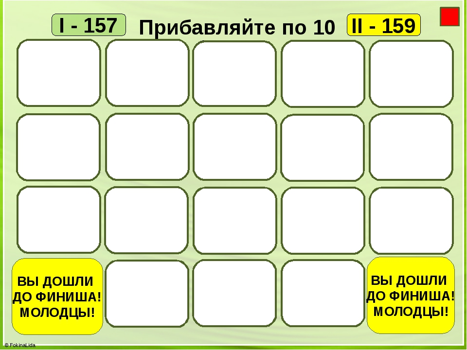 I - 157 II - 159 167 168 178 177 188 187 197 189 207 199 217 200 208 227 228...