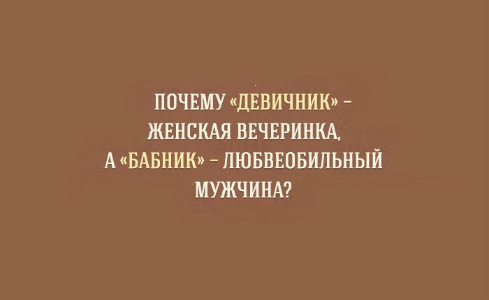 hello_html_23dc05a4.jpg