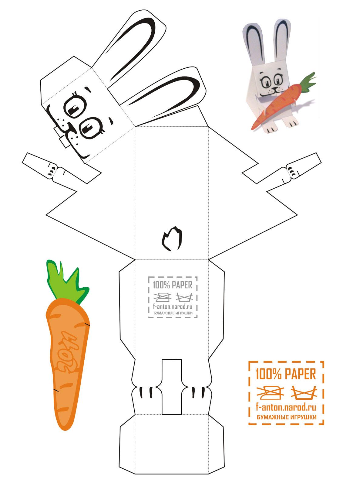 Животные из бумаги со схемами своими руками