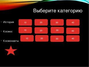 История 30 Кто стоял у истоков создания советской ракетно-космической техники