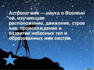 Целые сутки в космосе 6-7 августа 1961 года Герман Титов совершил космический
