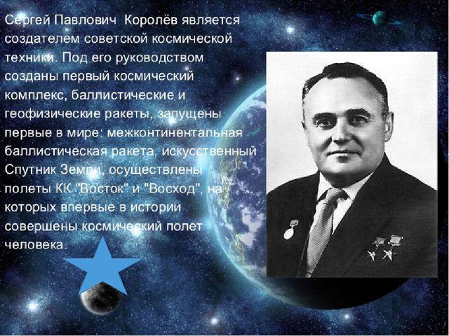 Космонавты 30 Когда и кто впервые высадился на Луне?