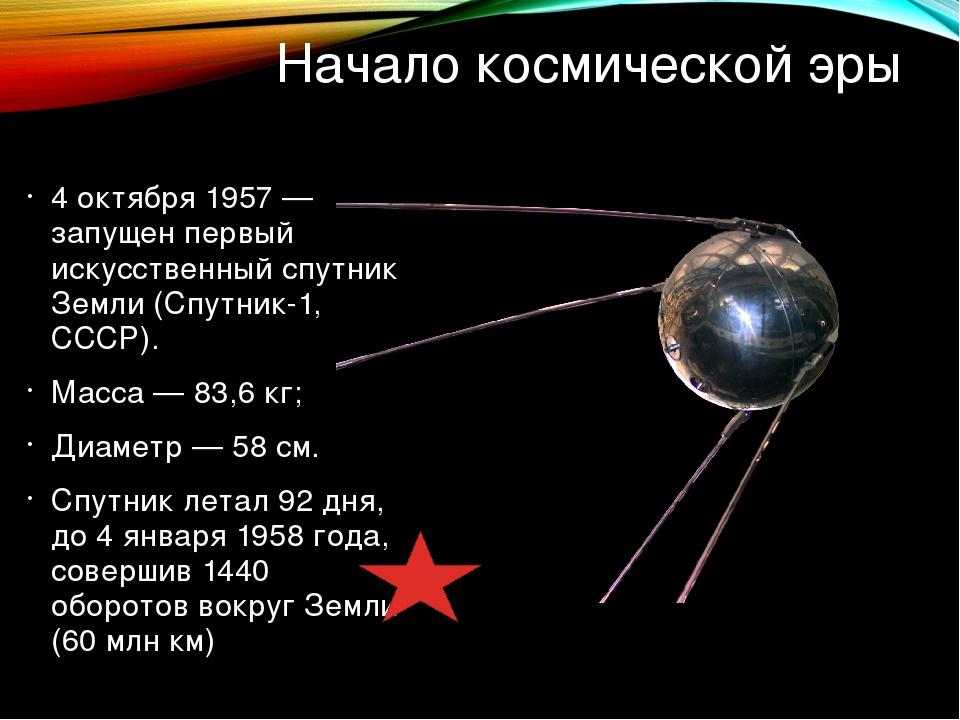 Космос 20 Какая наука изучает звёзды, Галактику, звёздное небо?