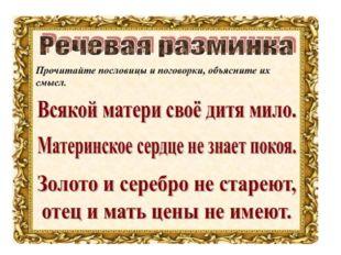Урок 90
