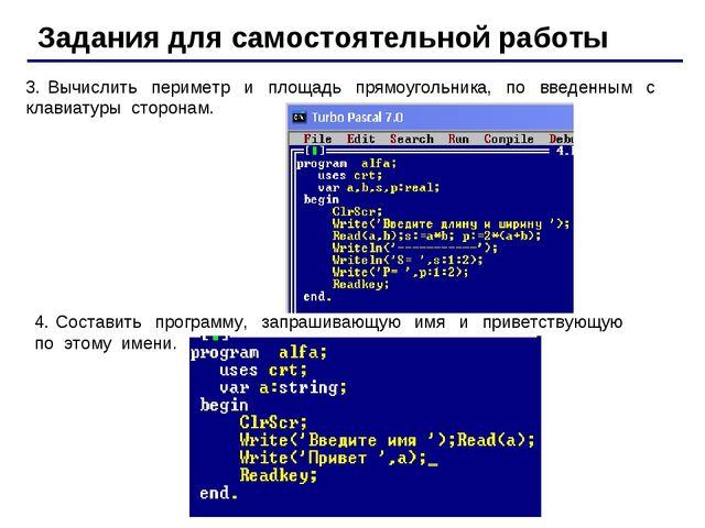 Скачать sin rus по информатике