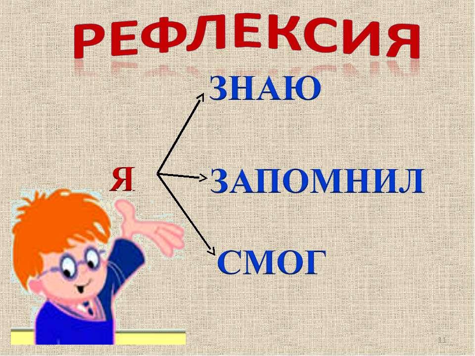 hello_html_4eacadcd.jpg