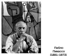 Пабло Пикассо (1881–1973) Посмотрите на картину испанского художника Пабло Пи