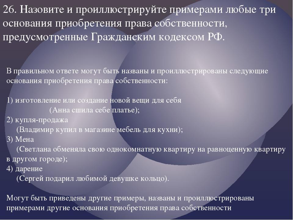 Курсы бухгалтерского учета и налогообложения в Москве