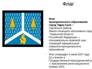 Флаг Флагмуниципального образованиягород Та́рко-Сале́Пуровского районаЯма