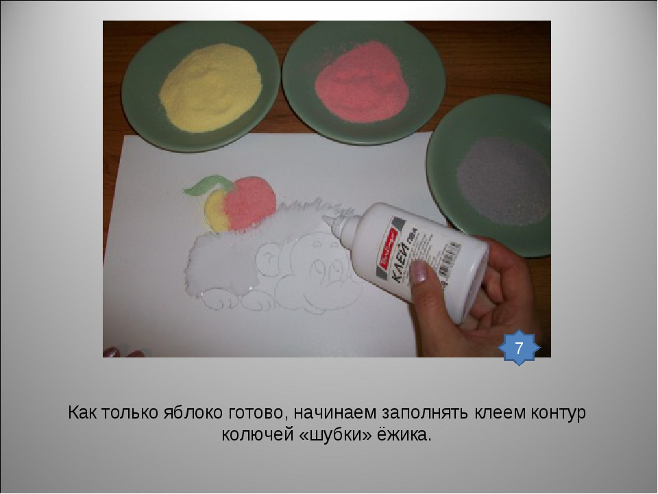 Как только яблоко готово, начинаем заполнять клеем контур колючей «шубки» ёжи...