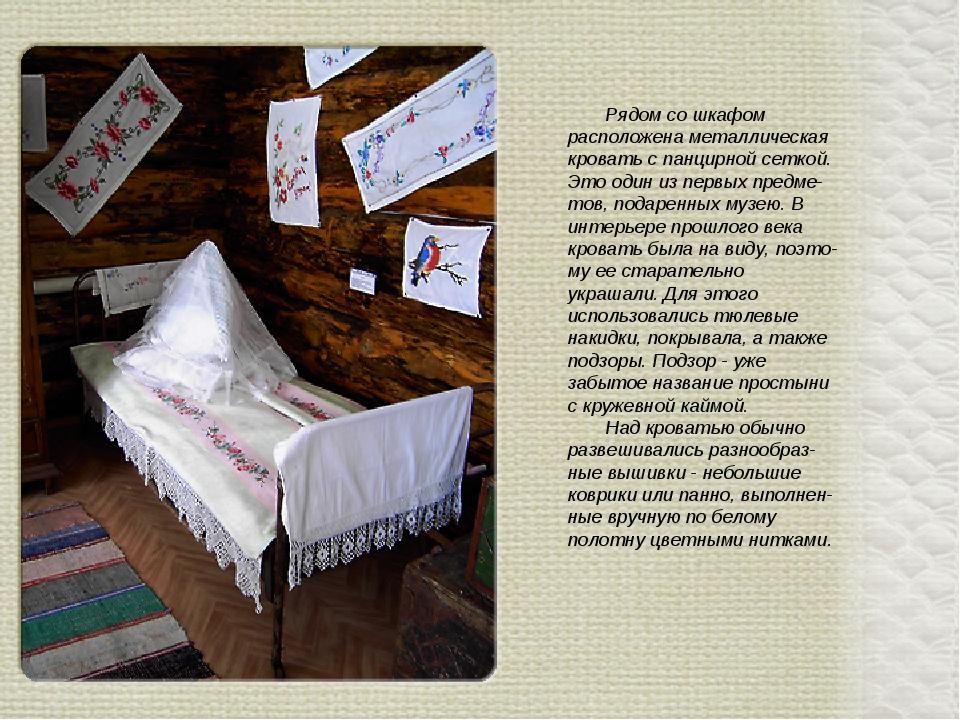 Рядом со шкафом расположена металлическая кровать с панцирной сеткой. Это оди...