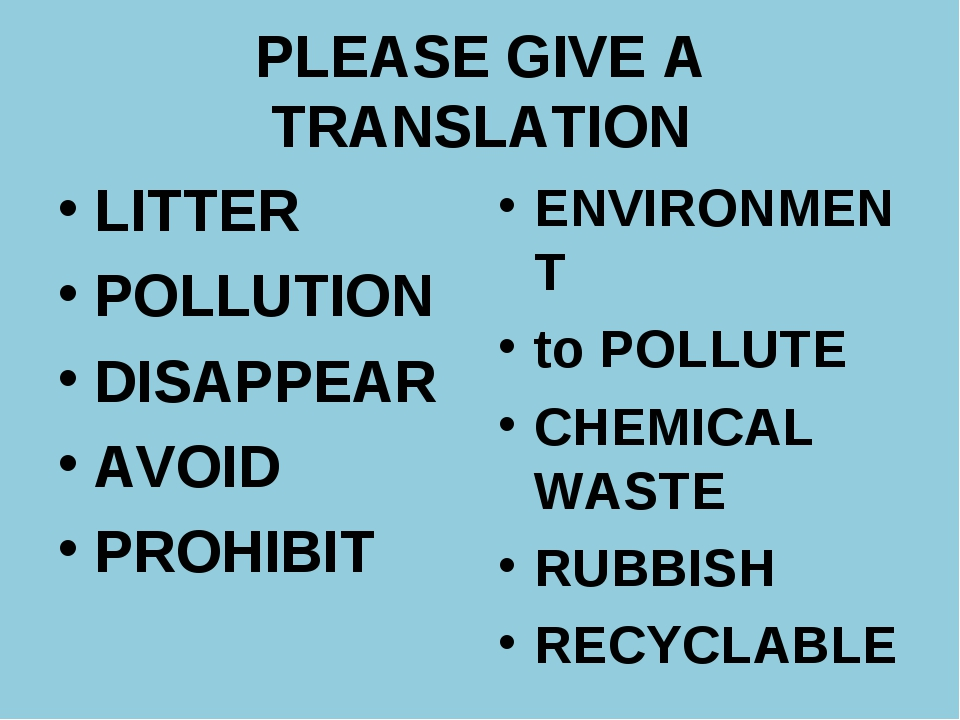 PLEASE GIVE A TRANSLATION LITTER POLLUTION DISAPPEAR AVOID PROHIBIT ENVIRONME...
