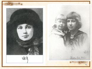 Какой была Марина Цветаева? (из воспоминаний Ариадны Эфрон, дочери Марины Ива