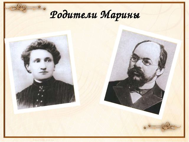 Родители Марины