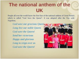 The national anthem of the UK People all over the world know the first line o