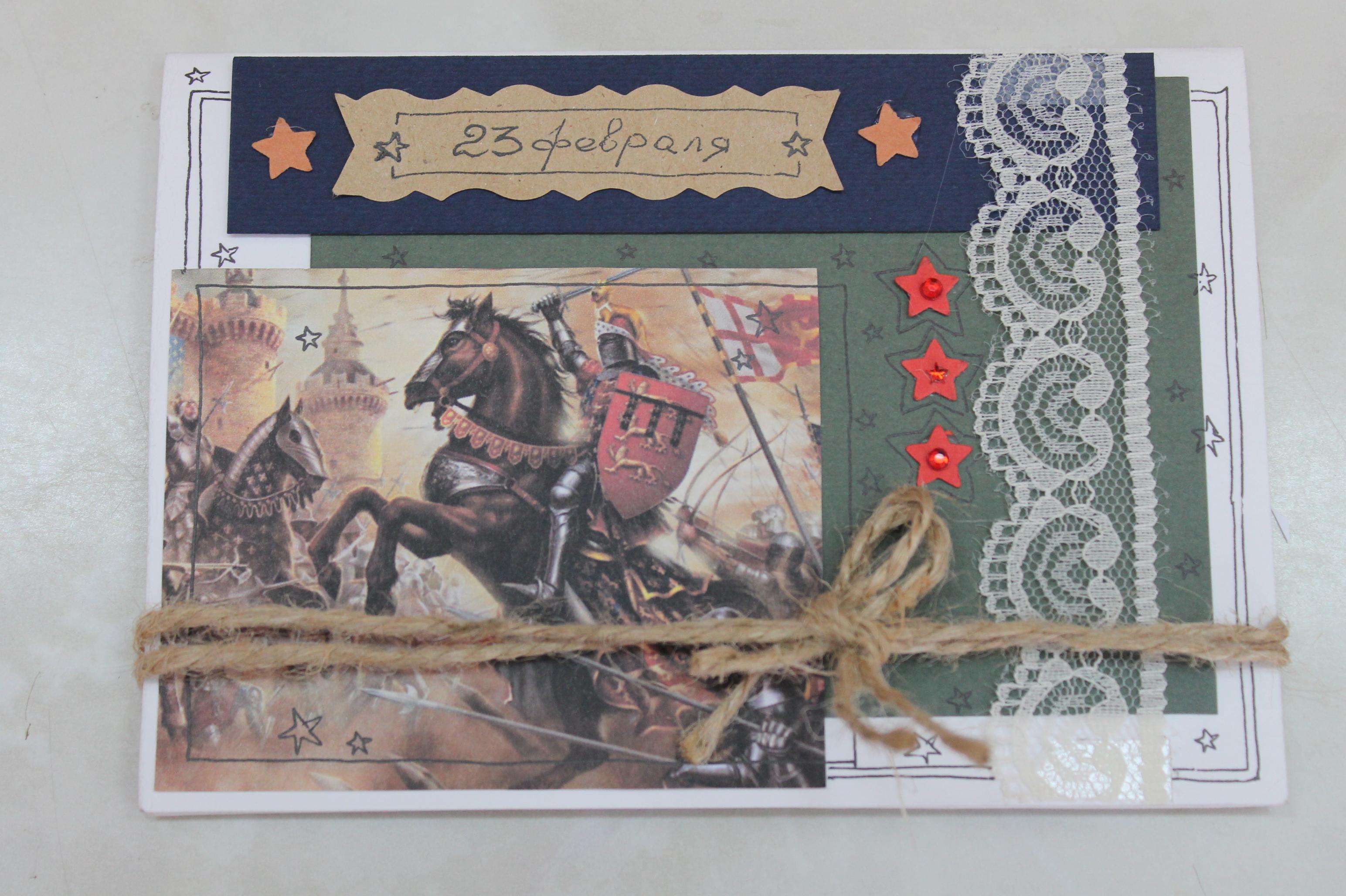 План конспект изготовление открытки