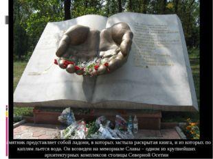 Памятник представляет собой ладони, в которых застыла раскрытая книга, и из к