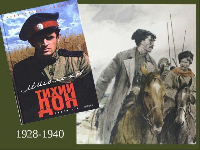 1928-1940