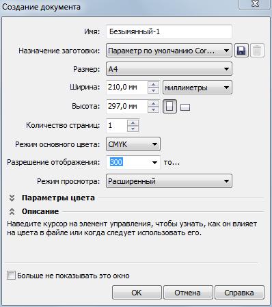 1с как создать новый документ - Urbiznes.ru