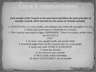 Each member of the Cossack society must know and follow the main principles o