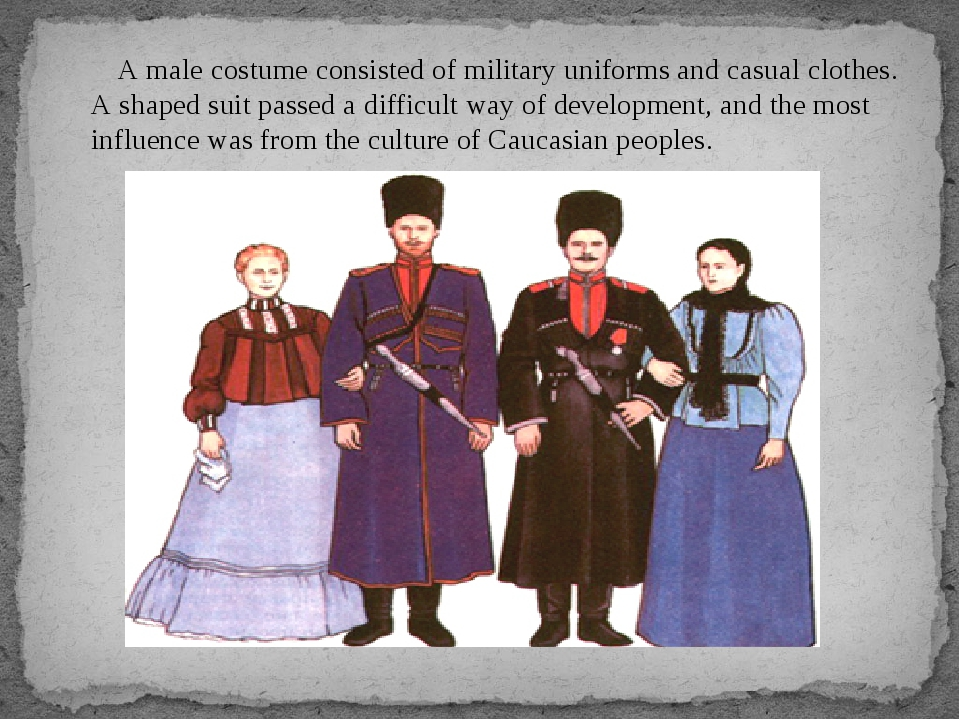 A male costume consisted of military uniforms and casual clothes. A shaped su...