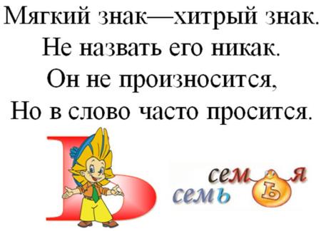 hello_html_m43e260ba.png