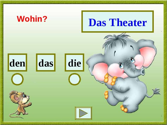 Das Theater die den das Wohin?