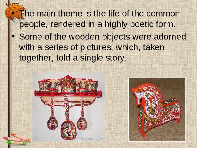 The main theme is the life of the common people, rendered in a highly poetic...