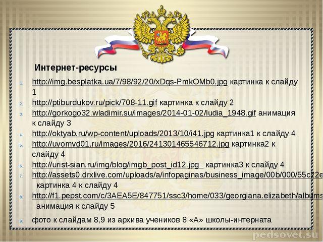 http://img.besplatka.ua/7/98/92/20/xDqs-PmkOMb0.jpg картинка к слайду 1 http:...