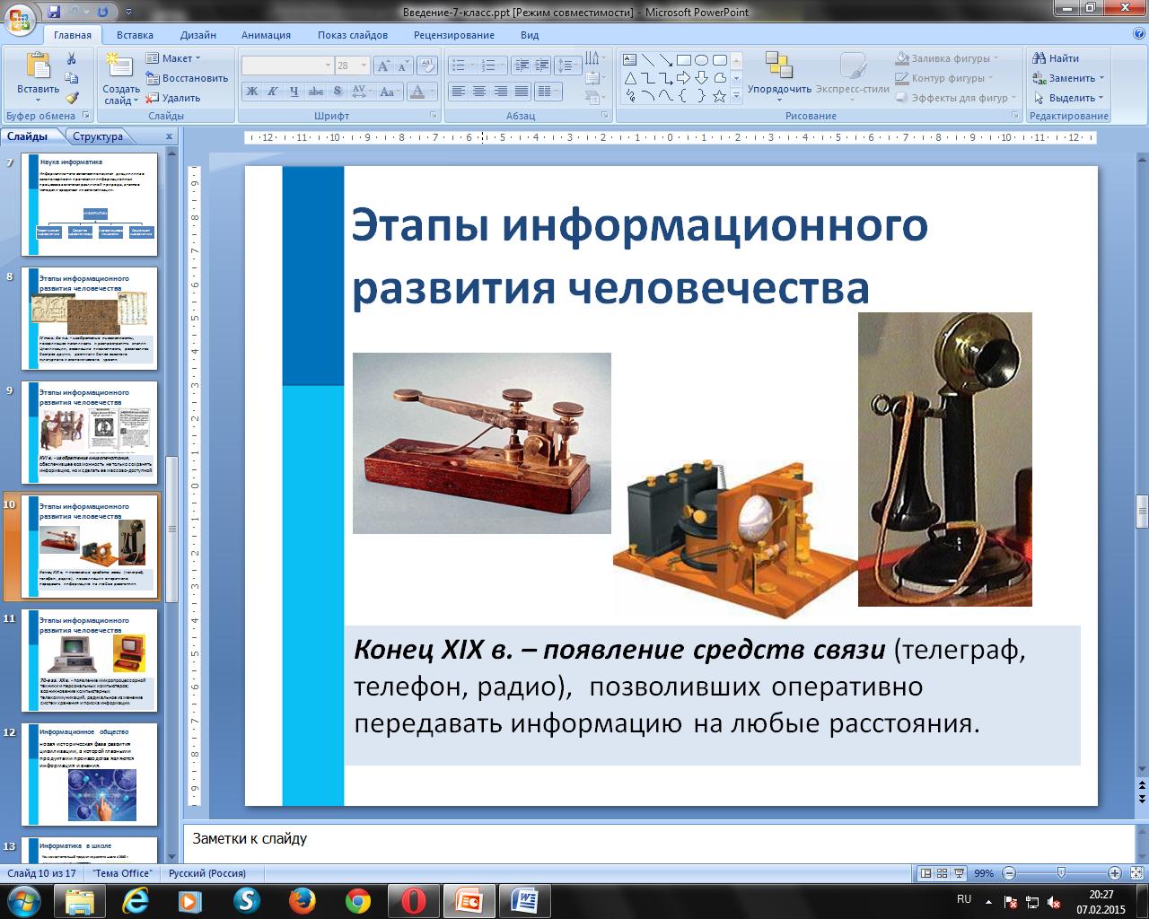 hello_html_m6999f17e.png
