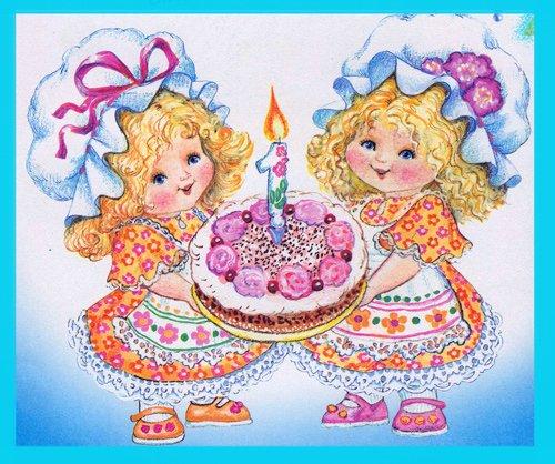С днем рождения девочки двойняшки