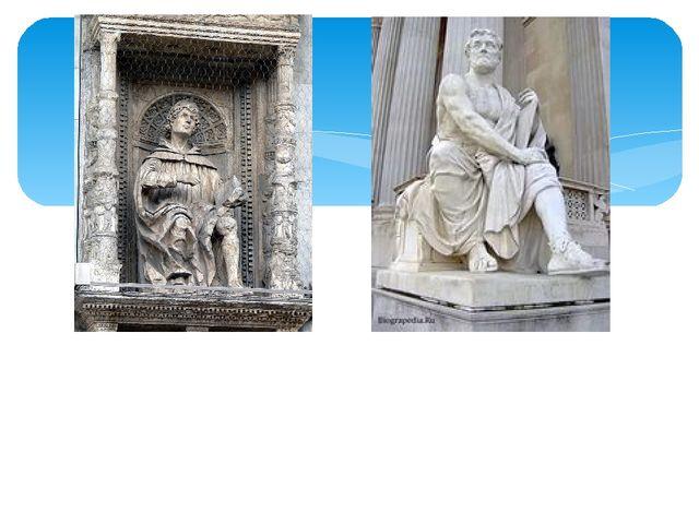 В римской литературе знаменит панегирик Траяну Плиния Младшего, по случаю наз...