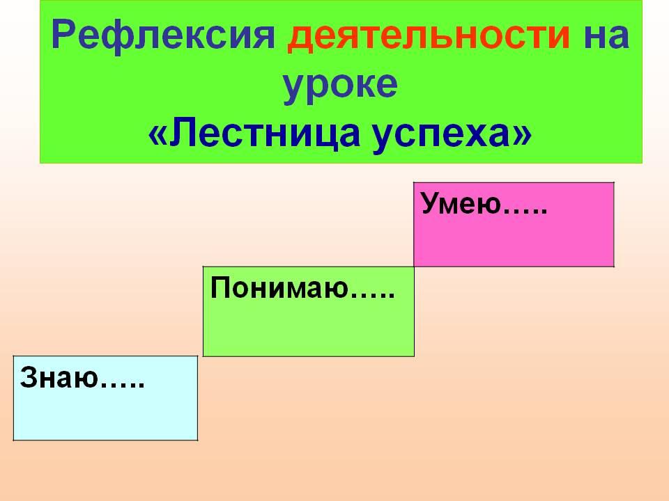 hello_html_m9c24111.jpg